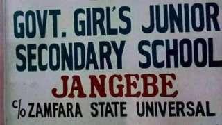 GGSS Jangebe