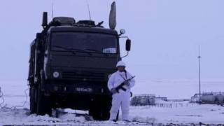 Bastion missile team
