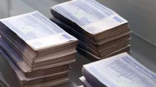 Ўзбекистон миллий валютаси