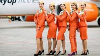 यूक्रेन की स्काईअप एयरलाइंस की क्रू सदस्य