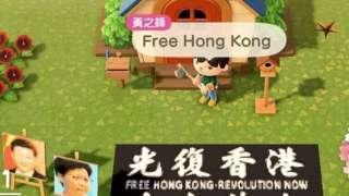 Screenshot of Joshua Wong's Animal Crossing island