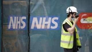 Building site near an NHS hospital
