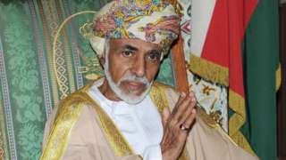 Sultan Qaboos during a cabinet meeting on 1 November 2015