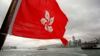 File photo of Hong Kong