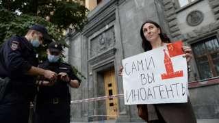 пикет на Лубянке в защиту прессы 21.08.21