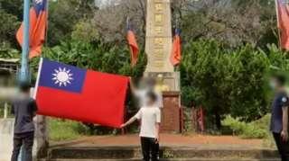 國安法壓力下,今年仍有香港親台團體舉辦雙十升旗。