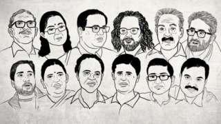 ભીમા કોરેગાંવની ઘટનામાં પોલીસે 16 સામાજિક કાર્યકર્તાઓ, કવિઓ અને વકીલોની ધરપકડ કરી છે