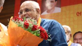 Bhupendra Patel