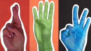 прсти