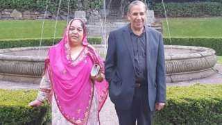 Nargis Begum and her husband Mohammed Bashir
