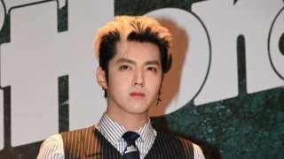 Chinese singer-actor Kris Wu