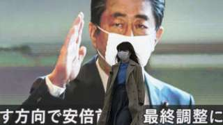 Japan's bailout has been the biggest