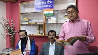 भारतीय गोर्खा परिसङ्घले श्वेतपत्र जारी गरेको छ।
