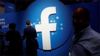 फेसबुकको लोगो