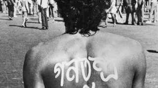 ရဲတပ်ဖွဲ့ရဲ့ ပစ်သတ်မခံရခင်လေး ၁၉၈၇ ဒက်ကာ ဆန္ဒပြပွဲမှာ နိုရာဟူစိန်ကို တွေ့ရစဥ်။