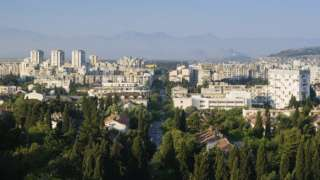 A view of Podgorica