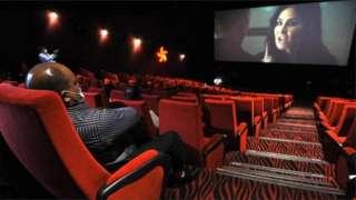 सिनेमा हल