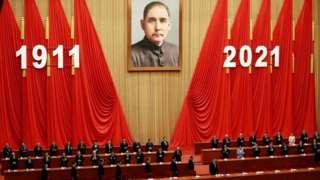 中国纪念辛亥革命110周年