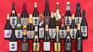Bottles of Fukushima sake on display