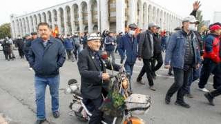 Bişkek protesto