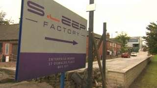 Sleep Factory sign