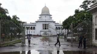 আদালত, সুপ্রিমকোর্ট, ঢাকা।