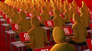 Jinsi mtandao gushi unavyochochea propaganda za kuinga mkono China