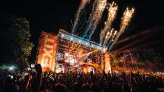 Главна бина фестивала Егзит
