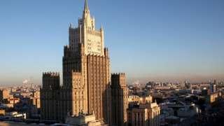 Москва. Здание Министерства иностранных дел