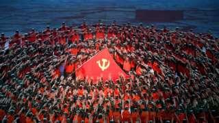 ذكرى تأسيس الحزب الشيوعي الصيني