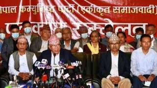 माधवकुमार नेपाल