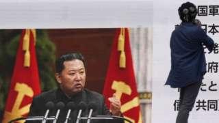Kim Jong-un on Japan TV screen