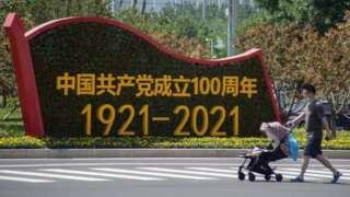 北京,2021年6月20日