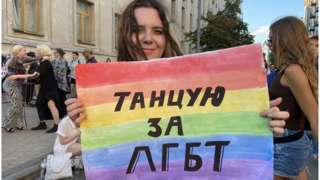 ЛГБТ-РейвахПрайд