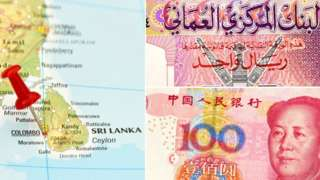 100 Yuan Bank note, Close up Omani Rial currency note