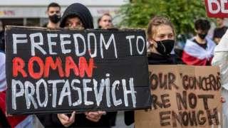 Беларуслик журналистни озод қилиш талаби