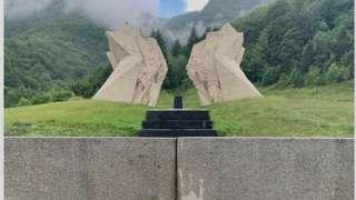 Spomenik Bitka na Sutjesci na Tjentištu