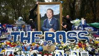 Tribute memorial site at Leicester City