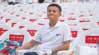 Jack Ma vào năm ngoái lên tiếng về việc loại bỏ lĩnh vực ngân hàng truyền thống