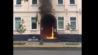 Офіс омбудсмана горить