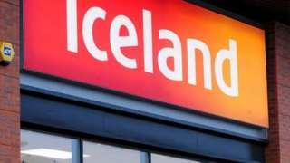 Iceland Frozen Foods store