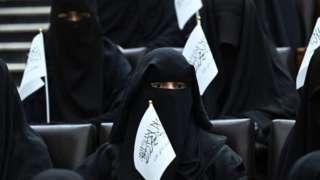 塔利班宣佈大學性別隔離政策