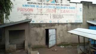 Kangbayi jail