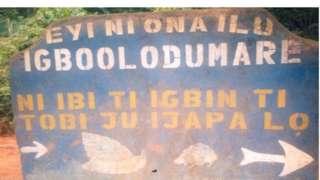 Akọle Igbo Olodumare