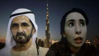 الأميرة لطيفة ووالدها الشيخ محمد