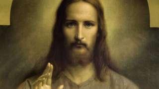 Icус Христос