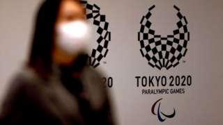 Tokyo Paralympics logo