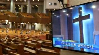 File photo of a church in South Korea