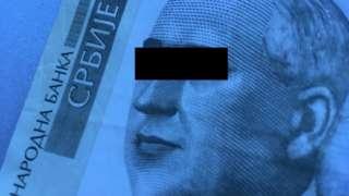 Новчаница од 2.000 динара