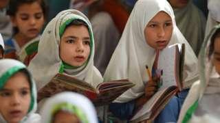 لڑکیوں کا سکول فائل فوٹو